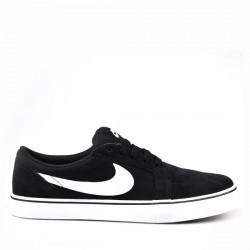 Nike SB Satire II 729809 001